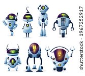 robot with artificial... | Shutterstock .eps vector #1967252917