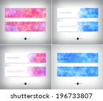 vector abstract horizontal... | Shutterstock .eps vector #196733807