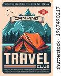 camping travel  outdoor... | Shutterstock .eps vector #1967490217