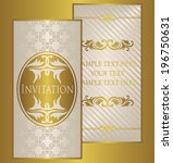 template of stylish invitation. ... | Shutterstock .eps vector #196750631
