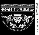viking design. ancient...   Shutterstock .eps vector #1967558167