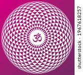 vector white geometric circular ...   Shutterstock .eps vector #1967618257