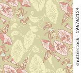 vector seamless pattern with... | Shutterstock .eps vector #196762124