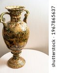 Vase. Antique  Beautiful ...