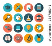 set of modern vector education... | Shutterstock .eps vector #196788341