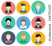 set of flat circle icons with... | Shutterstock .eps vector #196791329