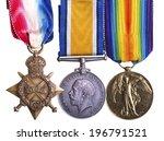 Постер, плакат: WWI campaign medal known