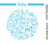 baby icons | Shutterstock .eps vector #196796384