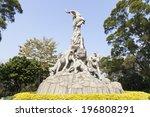 Five Rams In Guangzhou Yuexiu...