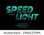 modern font with shadow modern... | Shutterstock .eps vector #1968137494