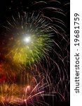 colorful fireworks | Shutterstock . vector #19681759