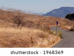runner in a trail race | Shutterstock . vector #1968369
