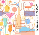 seamless pattern with cocktail... | Shutterstock .eps vector #196839665