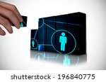 hand building wall showing... | Shutterstock . vector #196840775