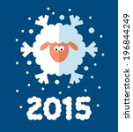 sheep snowflake on blue | Shutterstock .eps vector #196844249
