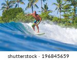 picture of surfing a wave. bali ... | Shutterstock . vector #196845659