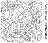 Tangled Coloring Page On Space...