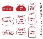 set of take out or take away... | Shutterstock .eps vector #1969080097