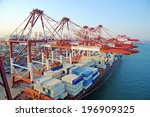 port container terminal | Shutterstock . vector #196909325