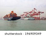 port container terminal | Shutterstock . vector #196909349