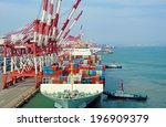 port container terminal | Shutterstock . vector #196909379