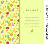 fruit vector background with... | Shutterstock .eps vector #196914071