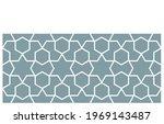 abstract pattern seamless... | Shutterstock .eps vector #1969143487