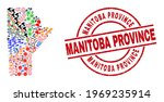 Manitoba Province map collage and distress Manitoba Province red round stamp seal. Manitoba Province seal uses vector lines and arcs. Manitoba Province map mosaic contains helmets, homes,