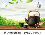 3d advertisement for green... | Shutterstock .eps vector #1969244914