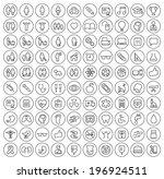 set of 100 universal minimal... | Shutterstock .eps vector #196924511