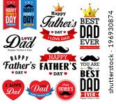 happy fathers day  vintage... | Shutterstock .eps vector #196930874