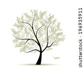 Olive Tree For Your Design