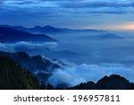 a cloudy sky seen from above a... | Shutterstock . vector #196957811