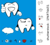 molar dental tooth cartoon set... | Shutterstock .eps vector #196976651