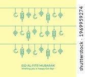 islamic culture symbol vector...   Shutterstock .eps vector #1969959274