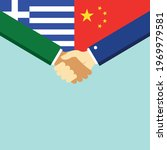 the handshake and two flags...   Shutterstock .eps vector #1969979581