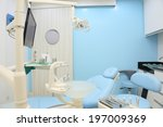 dentist office interior | Shutterstock . vector #197009369
