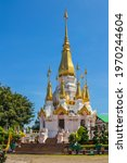 The White And Golden Chedi Of...