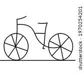 children bicycle. walking bike. ... | Shutterstock .eps vector #1970254201