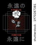 eternal forever slogan text...   Shutterstock .eps vector #1970287381