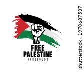 free palestine  free quds...   Shutterstock .eps vector #1970687537