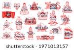 hong kong buddhism symbols ...   Shutterstock .eps vector #1971013157