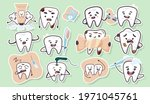 big set with funny teeth in a... | Shutterstock .eps vector #1971045761