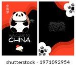 china design with panda bear ...   Shutterstock .eps vector #1971092954