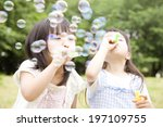 Two Girls Playing With Soap...