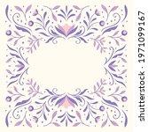 modern vector art deco frame... | Shutterstock .eps vector #1971099167