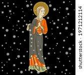 Beautiful Christian Saint...