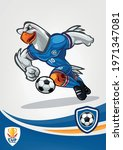 eagle player with soccer ball | Shutterstock .eps vector #1971347081