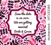 save the date for personal... | Shutterstock .eps vector #197152385