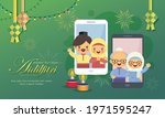 cartoon muslim people having...   Shutterstock .eps vector #1971595247